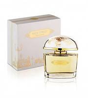 Женская парфюмерная вода High Street 100ml. Armaf (Sterling Parfum)