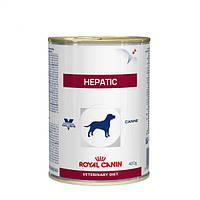 Royal Canin Hepatic консерва для собак