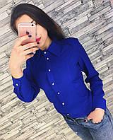 Рубашка №337