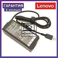Блок питания Зарядное устройство адаптер зарядка для ноутбука Lenovo ThinkPad S230U, T430, X300S, X301S, E440, E540, T540