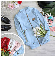 Куртка 14566