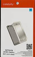 Samsung i8190 Galaxy S III mini, глянцевая пленка