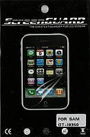 Samsung I8350 Omnia W, глянцевая пленка