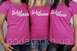 Именные футболки на девичник