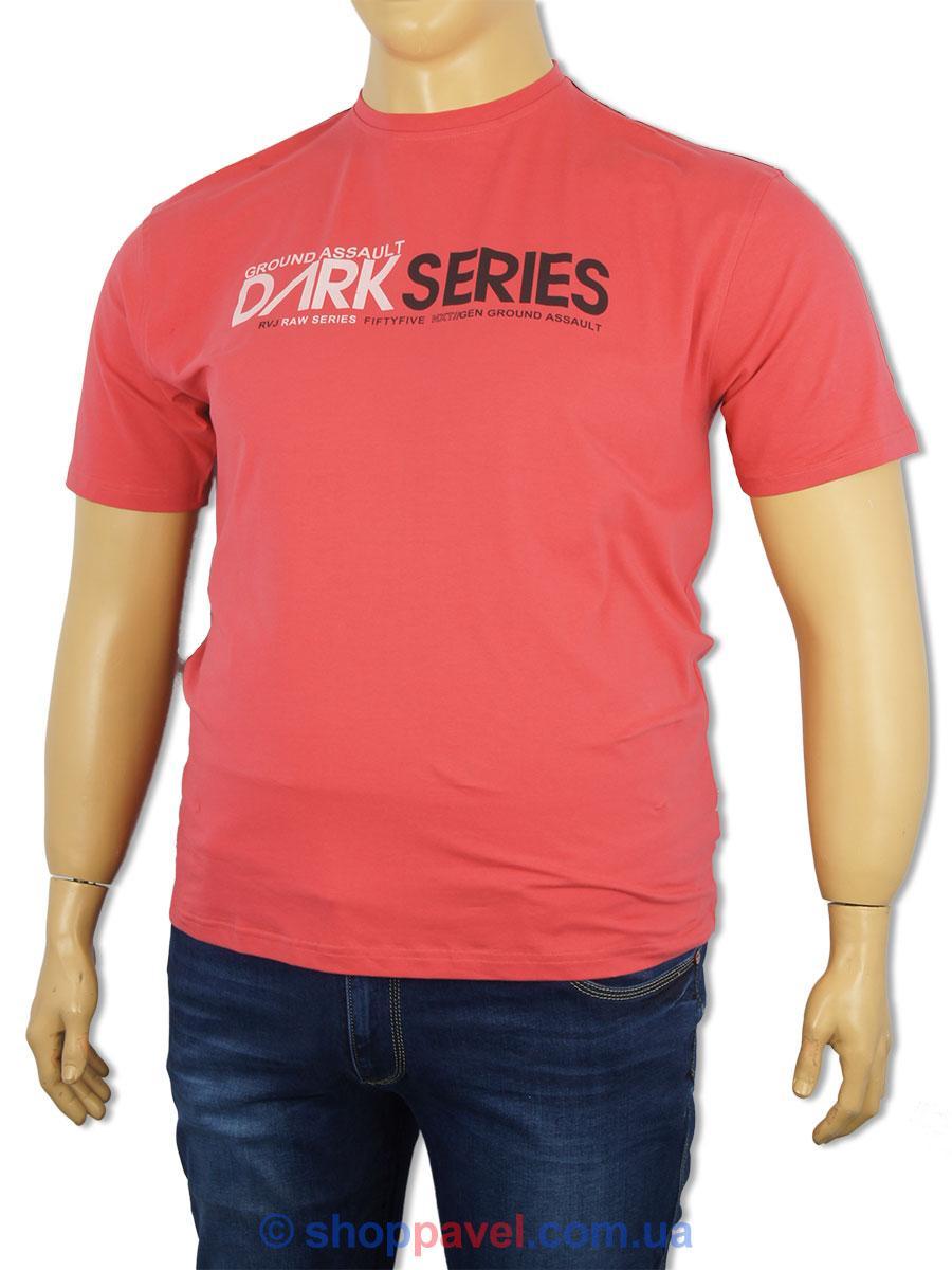 Чоловіча футболка RIVI SPORT 6724 великих розмірів