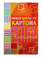 """Картон цветной """"Лунапак"""" А4 """"Полосатый"""" 8 текстиль+2белых листа"""