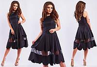 Платье, Фиджи АС