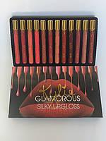 Набор жидких матовых помад Kylie Glamorous Silky Lipgloss (Кайли Гламур Липглосс) 12 штук