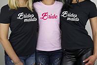 Яркие футболки для девичника