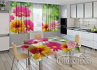 """Фото комплект для кухни """"Букет гербер"""" (шторы 1,5м*2,5м; скатерть 1,0м*1,2м)"""