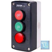 Кнопочный пост e.cs.stand.xal.d.361.m, пуск-стоп-индикатор, E.Next