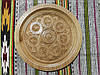 Тарілка різьбленна сувенірна дерев'яна ручної роботи 30,5 см