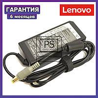 Блок питания Зарядное устройство адаптер зарядка для ноутбука Lenovo ThinkPad X60s 1705