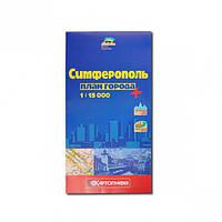 План города Симферополь м-б 1:15 000
