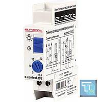 Таймер освещения электронный e.control.t02, E.Next