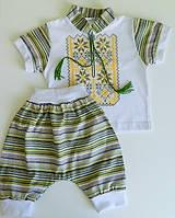 Комплект одежды для ребенка. Вишиванка детская