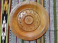 Тарілка сувенірна дерев'яна інхрустована бісером ручної роботи 28,5 см