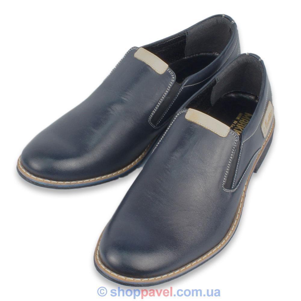 684983711f840a Чоловічі шкіряні туфлі Markko M-132/G синього кольору в інтернет ...