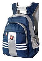 Рюкзак городской DERBY 0170482 синий, фото 1