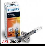 Автолампа PHILIPS H1 Premium CP 12V 55W - 12258PRC1
