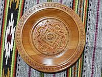Тарілка сувенірна дерев'яна інхрустована бісером ручної роботи 27 см