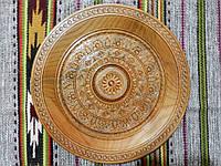 Тарілка сувенірна дерев'яна інхрустована бісером ручної роботи 35 см