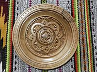 Тарілка сувенірна дерев'яна різьбленна ручної роботи 24,5 см