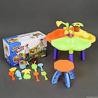 Столик игровой для песка и воды + стульчик 9808-1 ***