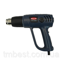 Фен промисловий Craft CHG 2200E