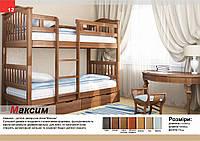 Ліжко двоярусне Максим, фото 1