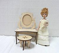 Кукольная мебель Трюмо