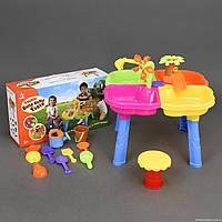 Столик игровой для песка и воды + стульчик 9810***