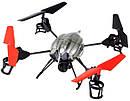 Квадрокоптер на радиоуправлении 2.4Ghz WL Toys Spray V979 водяная пушка, фото 8