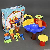 Столик игровой для песка и воды + стульчик 9826***