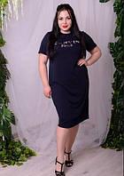 Платье летнее больших размеров, с 48-74 размеры, фото 1
