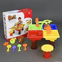 Столик игровой для песка и воды + стульчик 9828***