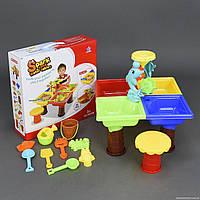 Столик игровой для песка и воды + стульчик 9829***