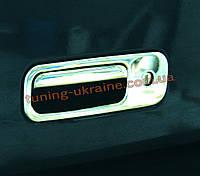 Накладка на ручку багажника Omsa на Volkswagen Lupo 1998-2005