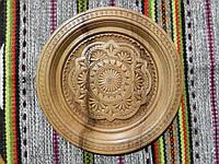 Тарілка сувенірна дерев'яна різьбленна ручної роботи 21,5-22 см см