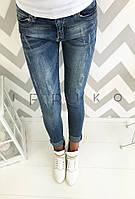 Модные джинсы L88
