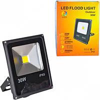 Прожектор LED уличный 30W теплый