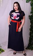 Платье длинное с поясом, с 48-74 размер, фото 1