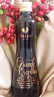 Оливковое масло Grande Escolha GALLO 0,5 Extra Virgin