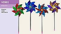 Ветрячок, микс цветов, цена за уп., в уп. 5 шт, в пакете (300шт/2)