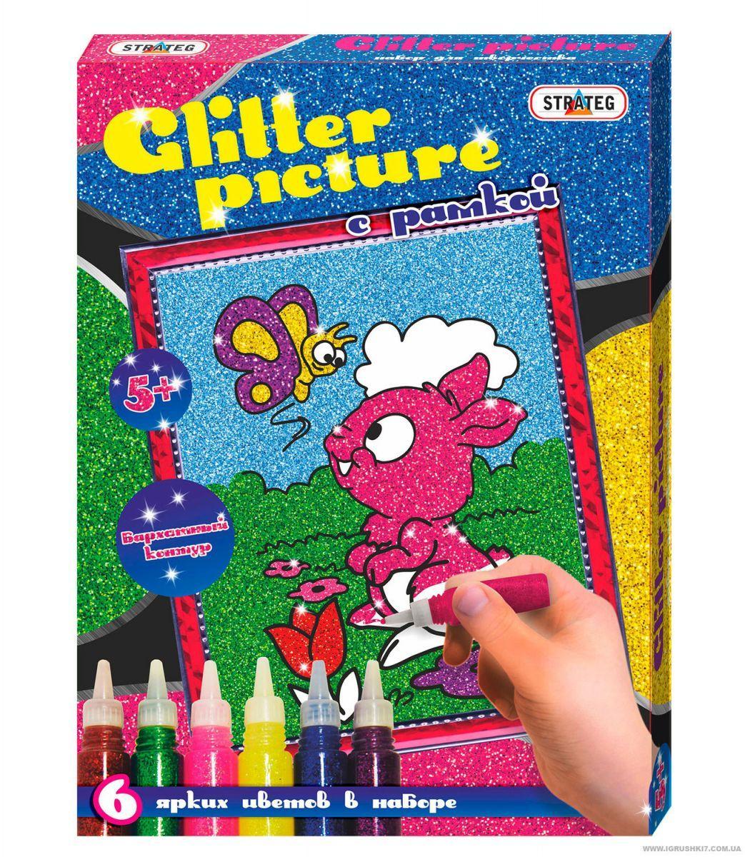 "Картинка из глиттера ""Зайченок"""" Glitter picture с рамкой"
