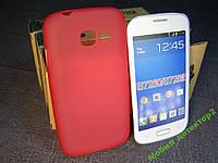 Чехол бампер силиконовый Samsung Galaxy Star Plus S7260, Galaxy Star Plus Duos S7262