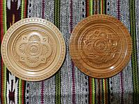 Сувенірна тарілка ручної роботи дерев'яна різьбленна 20 см