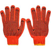 Перчатки рабочие ожанжевые