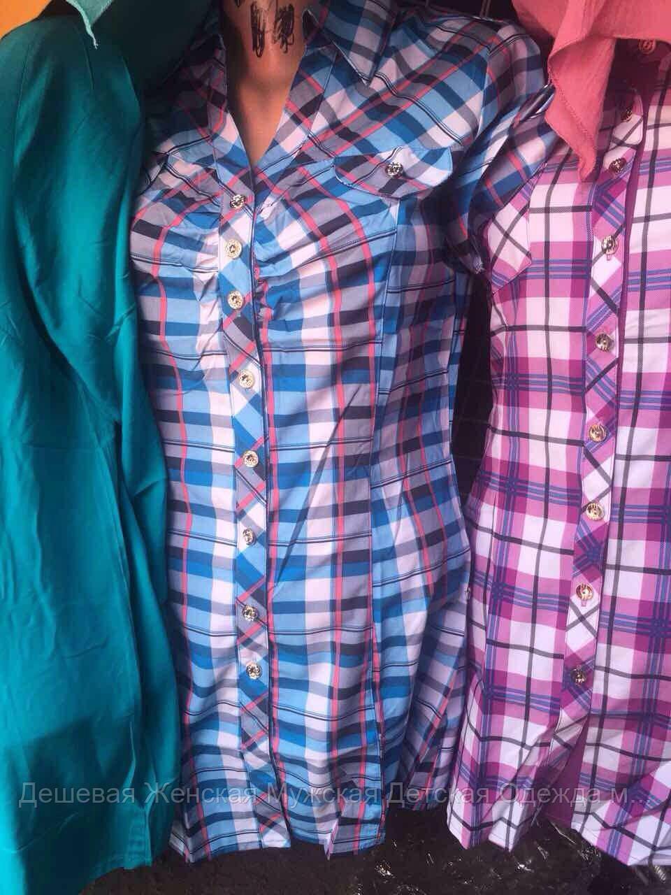 Рубашка женская оптом
