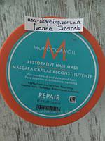 Moroccanoil Восстанавливающая маска для волос